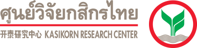 Kasikorn Research Center